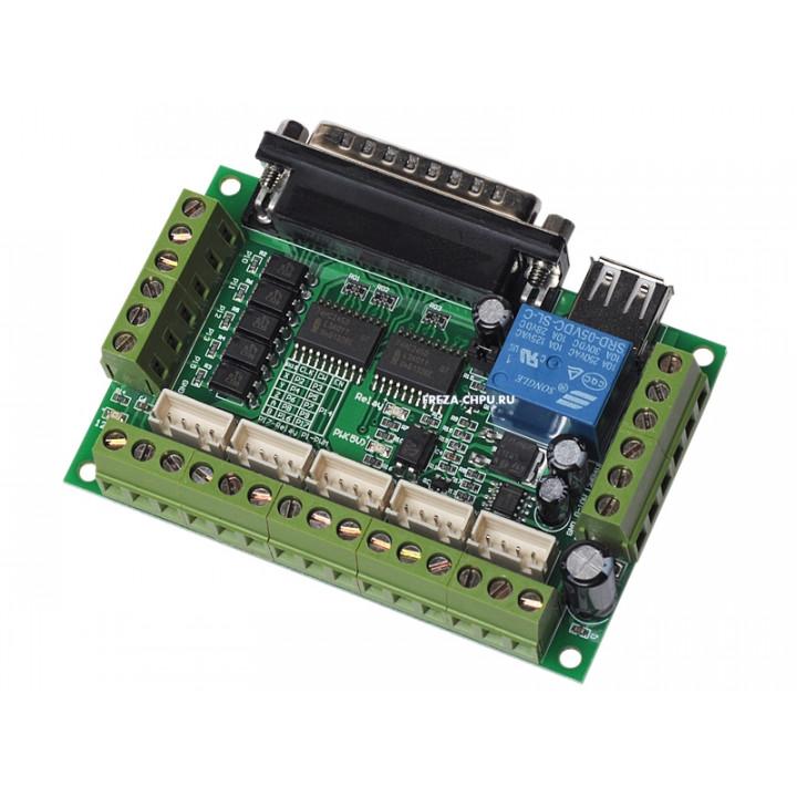 Контроллер LPT на 5 осей
