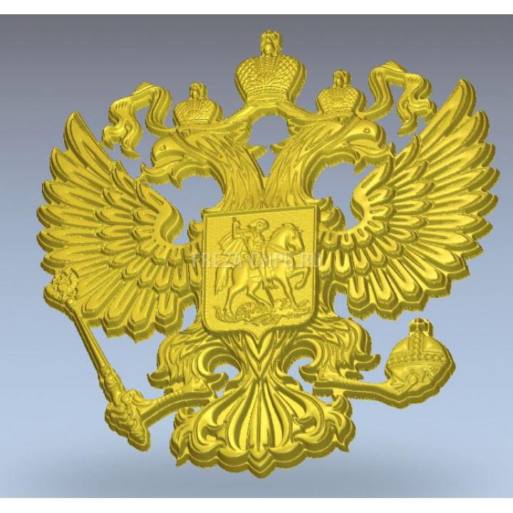 Герб Российской Федерации Герб_001
