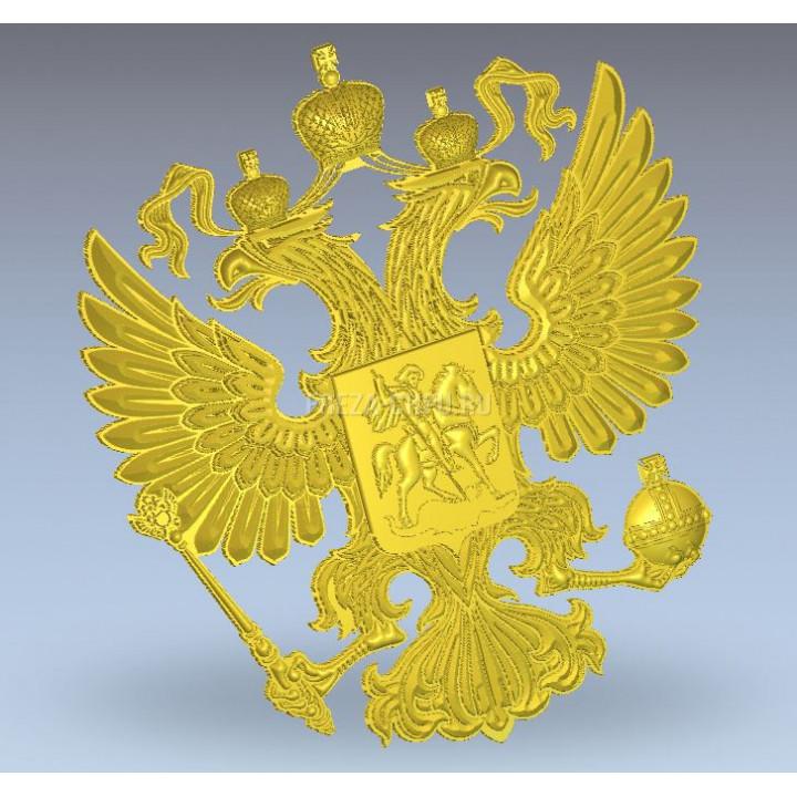 Герб Российской Федерации Герб_004
