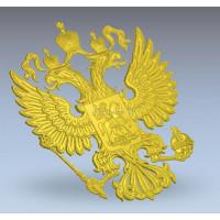 Герб двуглавый орел РФ Герб_010