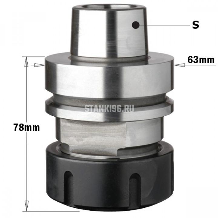 183.310.01 CMT Патрон высокоточный для цанги ER40 хвостовик S=HSK-F63 правое вращение