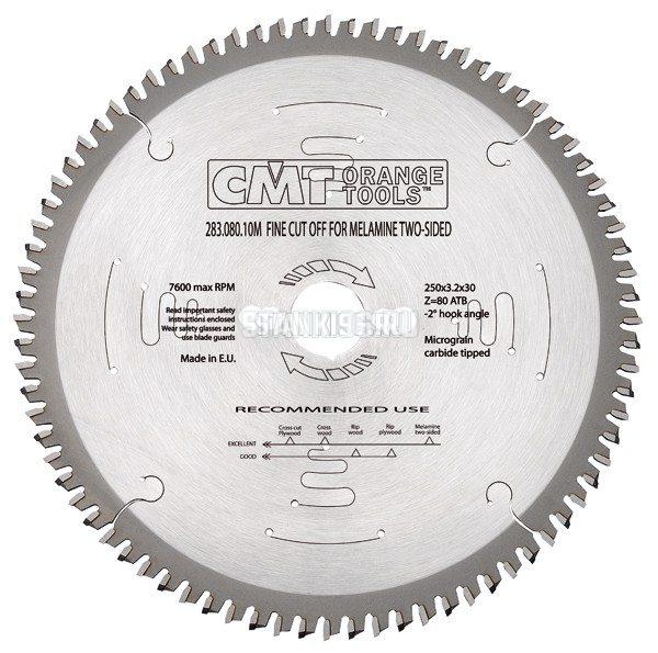 283.064.09M CMT Диск пильный 220x30x3,2/2,2 -5º 40° Hi косой зуб Z=64