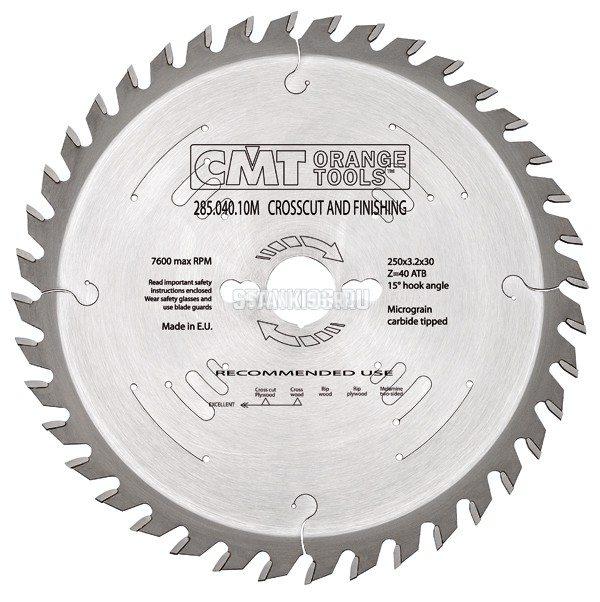 285.060.10M CMT Диск пильный 250x30x3,2/2,2 10° 15° косой зуб Z=60