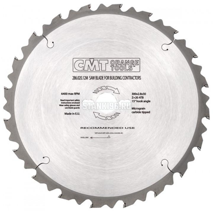 286.016.10M CMT Диск пильный 250x30x2,8/1,8 15° 5° косой зуб Z=16