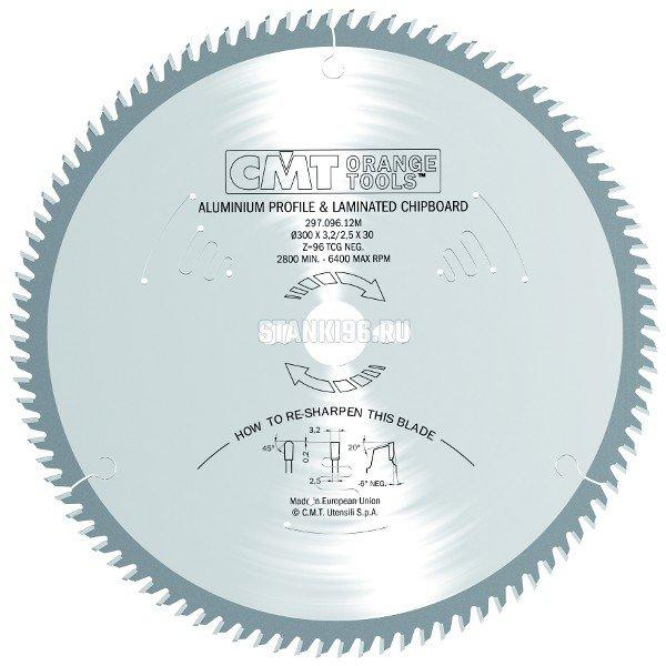 296.190.64FF CMT Диск пильный 190x20 (Festool® FF)x2,8/2,2 -6° прямой-трапеция зуб Z=64