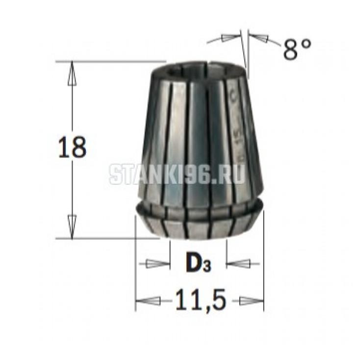 184.030.11 CMT ER11 D раб.=3 цанга высокоточная