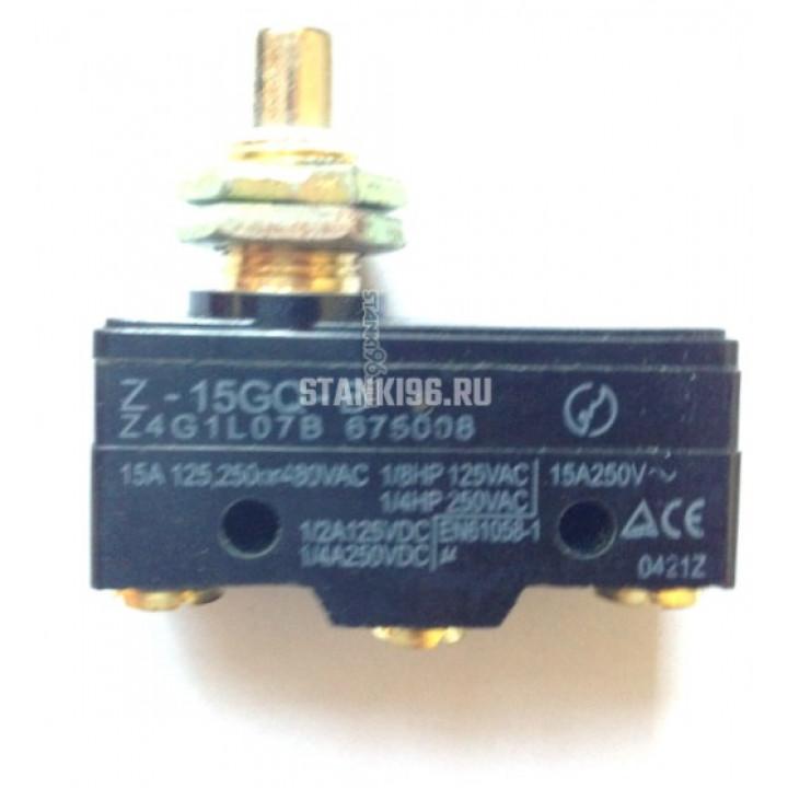 Концевой микропереключатель Z-15GQ-B