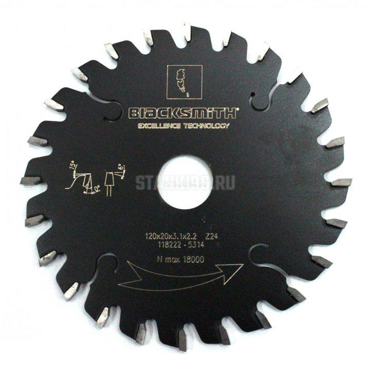 Диск подрезной пилы 120x2.2x20 z24 конический 3.1-4.0 Black Blacksmith