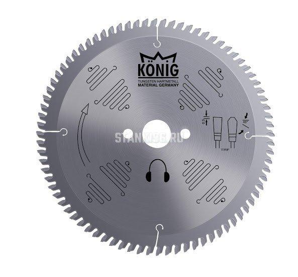 Диск пильный 250x3.2/2.2x30 z80 трапеция Konig sessiz