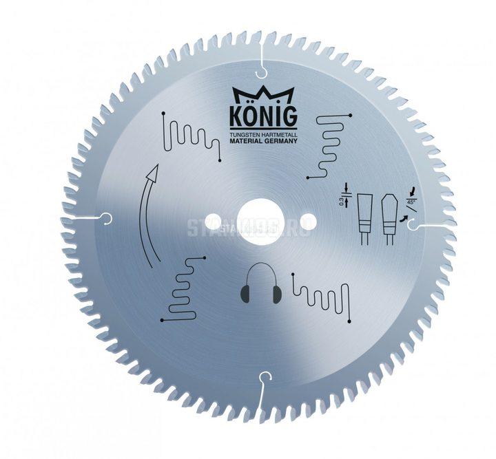 Пильный диск по алюминию и пвх 420x4/3.3x32 z120 Konig