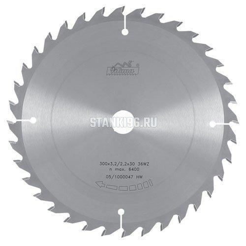 Пильный диск по дереву 300x3.2/2.2x30 z36 WZ Pilana 81-26