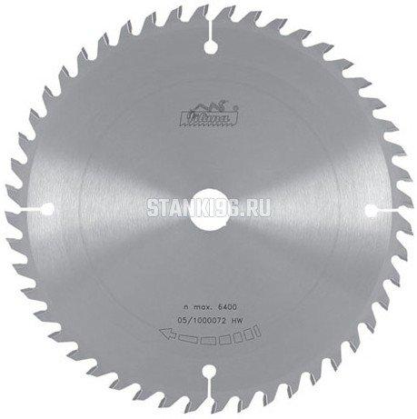 Пильный диск по дереву 350x3.6/2.5x30 z54 WZ Pilana 81-20
