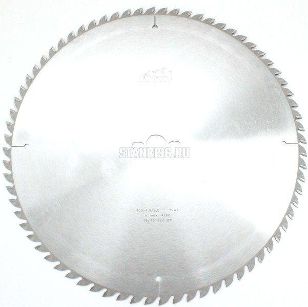 Пильный диск по дереву 450x4/2.8x30 z72 WZ Pilana 81-20
