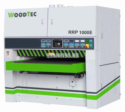 Калибровально-шлифовальный станок WoodTec RRP 1000 E