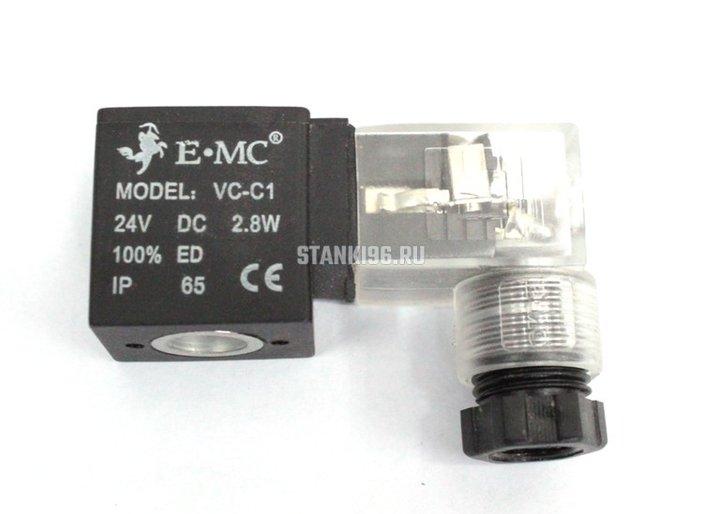 Электромагнитная катушка для распределителя воздуха
