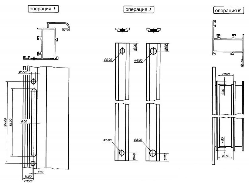 Операции просекания оборудования для алюминиевого профиля provedal С640 P400